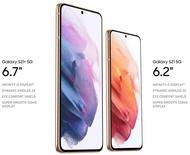 SAMSUNG Galaxy S21 (8G/256G)   自取可以折500元