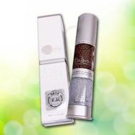 (韓國購入) Silveray-II 銀離子護膚保濕噴霧