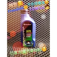 Freedom飛登 半合成機油10W50 國際認證 API SM/CF ACEA A3/B3/B4 【行家世運汽車材料】