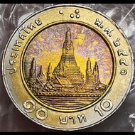 เหรียญ10บาท ปี2541 ไม่ผ่านใช้ UNC เหรียญสวย หายากอันดับ2 เหรียญแท้