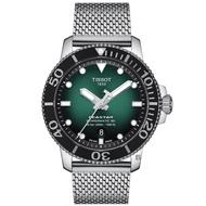TISSOT 天梭 Seastar 1000 海洋之星300米潛水機械錶-綠/43mm T1204071109100