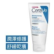 Cerave 長效潤澤修護霜 177ml