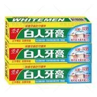 台灣製造 白人牙膏一入 30g/130克 旅行 出差 攜帶方便 預防蛀牙 潔白牙齒 清新口氣 小包裝 牙膏 榮邑五金行