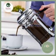 Big Bear French Press กาชงกาแฟ ความจุ 350/600/800ml ทำจากแก้วโบโรซิริเคด เหยือกชงกาแฟ ที่ชงกาแฟ เครื่องชงชากาแฟสแตนเลส ลดราคา ร้าน PP702