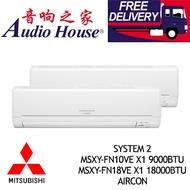 MITSUBISHI SYSTEM 2 MSXY-FN10VE X1 9000BTU+ MSXY-FN18VE X1 18000BTU AIRCON