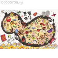 ✙☞♙✷BEVERLY GAME Jigsaw Puzzles JAPAN import  1000PCS Adult puzzle gourd111