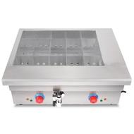 揚瀚瑪爐品燃氣關東煮機器商用丸子機串串香鍋煮面麻辣燙小吃設備DF 星河