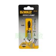 【威威五金】美國 DEWALT 得偉 強力磁鐵螺絲吸住器 增磁器 6.35mm六角起子頭吸住器附起子頭 DWA13MS