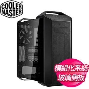 Cooler Master 酷碼【MC500】玻璃透側 E-ATX電腦機殼《黑》