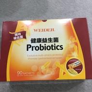 Weider  威德 健康益生菌