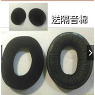 適用於 森海塞爾HD598 HD599 HD569 HD559 HD599 的 耳機套  通用型 布套 收納盒 耳機架