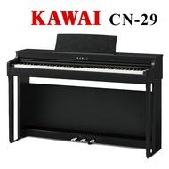 【蝦幣10倍券】KAWAI CN29 電鋼琴 黑色 88鍵 免費運送組裝 分期零利率 原廠公司貨 保固12個月