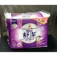 舒潔 衛生紙 抽取式 頂級三層舒適 竹炭萃取 柔軟升級 一袋6包 一包90抽 數量有限