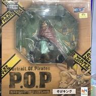 乄抓我乄 海賊王 POP 騙人布