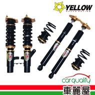 【YELLOW 優路】3代 避震器-道路版(適用於豐田CAMRY 02年式)【車麗屋】
