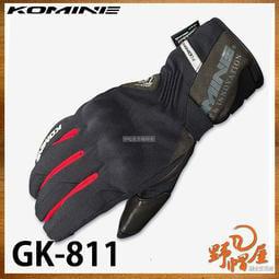 三重《野帽屋》日本 KOMINE GK-811 冬季 防摔 長手套 防水 保暖 山羊皮 可觸控。黑紅