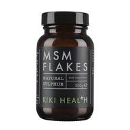 奇奇保健 MSM有機硫100g 粉末 素食可 英國原裝 kiki health