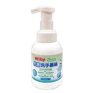 美國 Nuby 抗菌洗手慕斯(300ml)