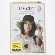 UV CUT - Cool Max - 日本抗UV防曬漁夫帽 (黑色面/米色底)- [平行進口]