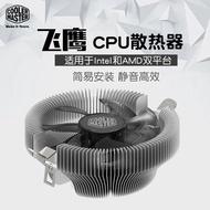 散熱器 電腦主機cpu散熱器 775 amd 臺式機cpu風扇 超靜音
