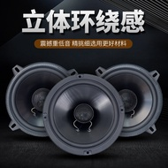Car stereo set 4 -5- 6.5 -modified coaxial full frequency subwoofer car speaker speaker