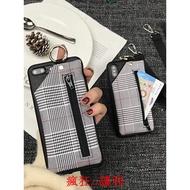 。手機殼零錢包一體帶零錢包的手機殼oppo散錢收納包蘋果x華為卡。350121