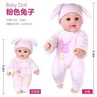 仿真娃娃玩具嬰兒軟矽膠寶寶會說話的智能洋娃娃女孩童睡眠假娃娃 韓菲兒