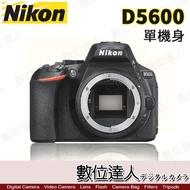 【數位達人】平輸 Nikon D5600 單機身 BODY 單眼 / 另 18-55mm
