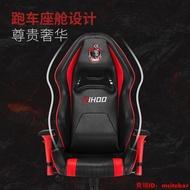 優選質量 Sihoo西昊人體工學電腦椅子 電競椅游戲椅家用競技座椅主播椅子