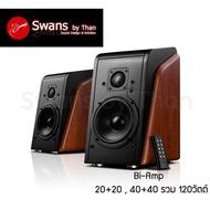 ลำโพง สวอน Swans M200 MKII Wifi 2-Ways Active Bookshelf Speaker วัตต์สูงถึง 360วัตต์ RMS รับประกันศูนย์ไทย 1ปี