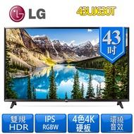 【LG 樂金】43吋 UHD 4K 電視(43UJ630T)