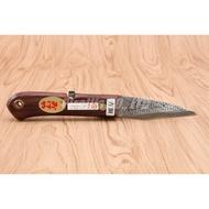 【南陽貿易】日本製 Okeya 折合式 接木刀 27mm 果樹嫁接 嫁接刀 尖尾刀 美工刀 美貴久