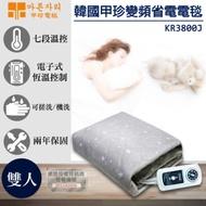 韓國甲珍 雙人恆溫電熱毯 KR3800J