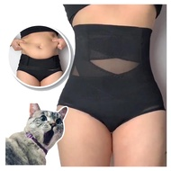 Elysyle Contouring Pants Shapewear Postpartum High Waist Belly Control Aulora Pants Pressure Bundle Body Shaper Seluar