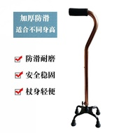 Elderly crutches Elderly crutches Four-legged crutches Elderly crutches Four-legged crutches Non-sli
