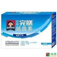 桂格完膳營養素-高鈣纖穀口味 8罐禮盒 (每罐250ml) 維康 禮盒特價 網路限定
