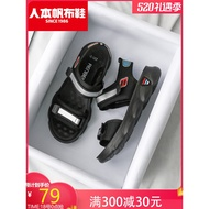 People-Oriented Velcro Beach Shoes Summer Sports Sandals Women's Outdoor Casual New2021Women's-StyleinsTide