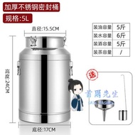 茶葉罐 304不銹鋼油桶水桶加厚密封桶牛奶運輸桶茶葉罐食用儲油桶接酒桶