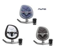 NUNA-Leaf搖搖椅+Leaf wind搖搖椅驅動器-3色可選【六甲媽咪】