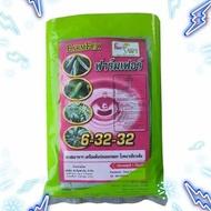 ฮอร์โมนพืช ปุ๋ยเกล็ด 6-32-32