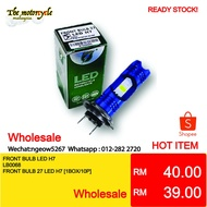FRONT BULB LED H7 READY STOCK