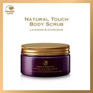 เฮลท์แลนด์ เนเชอรัล ทัช บอดี้ สครับ Health Land Natural Touch Body Scrub