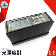 利器五金 光澤度計 光澤度計 通用型光澤度儀 光澤度測試儀 單角度 0-200GU光澤度測試計