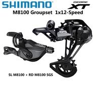 jk2.0+Shimano DEORE XT M8100 Groupset Mountain Bike Groupset 1x12-Speed original SL + RD M8100 Rear Derailleur m8100 Shifter Lever