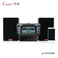 【618購物狂歡節】車載汽車cd機改裝家用音響機箱適用于豐田汽車雷凌花冠卡羅拉銳志全館免運·限時優惠