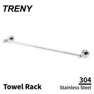 【TRENY】毛巾架-單桿-不鏽鋼304(毛巾架 置物架)