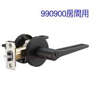 990900平光黑 內側轉扭式水平鎖◄EZset東隆幸福牌日規鎖 水平把手鎖  門鎖 房間門用 (有鑰匙) ★靜音設計