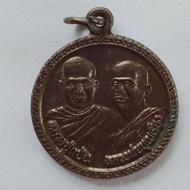 เหรียญหลวงปู่แป้น หลวงพ่อบุญเรือง