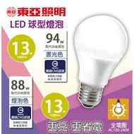 東亞 13W LED 燈泡 球泡燈 E27