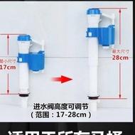 ||折後價老式通用排進水閥全套馬桶的水箱配件沖上水器toto抽水